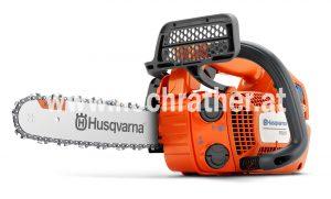 Husqvarna Motorsäge T525 (967633410)  Husqvarna
