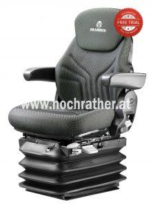 Sitz Maximo Comfort New Design (G1288539) Kramp